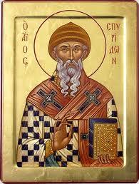 Святителю Спиридону Тримифунтскому