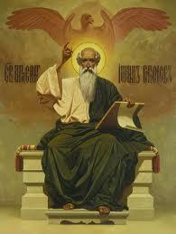 Святому апостолу и евангелисту Иоанну Богослову