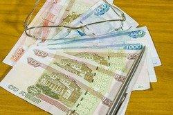Минимальная сумма накопления в представлении россиян - 318 тысяч рублей