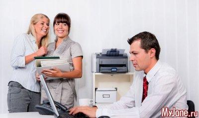 Моббинг: как победить офисную травлю?