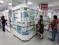 В России к 2017 году наладят выпуск жизненно важных лекарств
