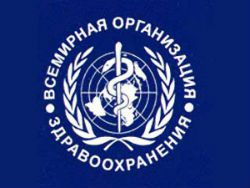 ВОЗ: в Европе стремительно растёт эпидемия ВИЧ