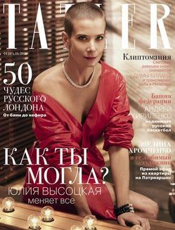 Юлия Высоцкая рассказала, как ей живется без волос