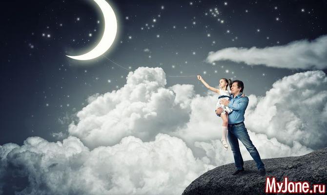 Любовный гороскоп на неделю с 07.03 по 13.03