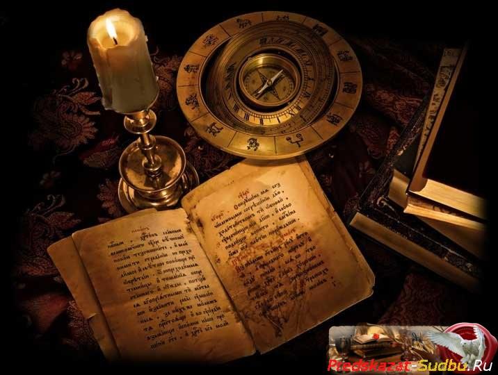 5 форм элементов - «Стихийная Магия»