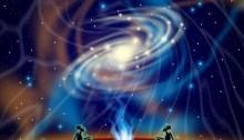 Артефакт Эволюции - «Прикоснись к тайнам настоящего и будущего»