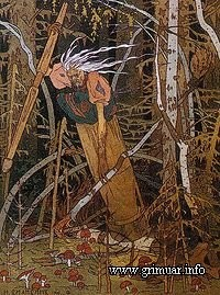 Баба-Яга и Кощей Бессмертный - «Демонология»