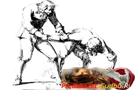 Борьба - «Прикоснись к тайнам настоящего и будущего»