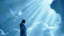 Есть ли Бог? - «Прикоснись к тайнам настоящего и будущего»
