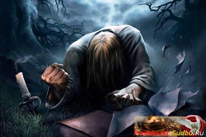 Исповедь мага, или сопутствующий ущерб в магии. - «Обучение магии»