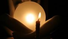 Магический шар - «Прикоснись к тайнам настоящего и будущего»