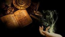 Магия - «Прикоснись к тайнам настоящего и будущего»
