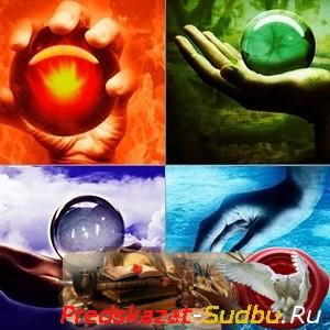 Магия стихий - знакомство с элементами - «Обучение магии»
