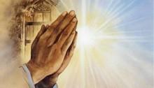 Молитвы - «Прикоснись к тайнам настоящего и будущего»