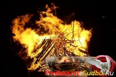 Огонь - Практика с костром - «Обучение магии»