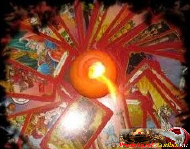 Определение типа магических способностей с помощью старших Арканов Таро - «Обучение магии»