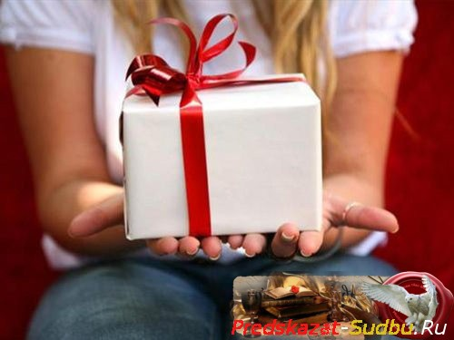 Почему нельзя дарить дареное - «Прикоснись к тайнам настоящего и будущего»