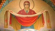 Покрова Пресвятой Богородицы - «Прикоснись к тайнам настоящего и будущего»