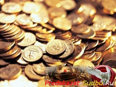 Помощь за деньги - «Обучение магии»