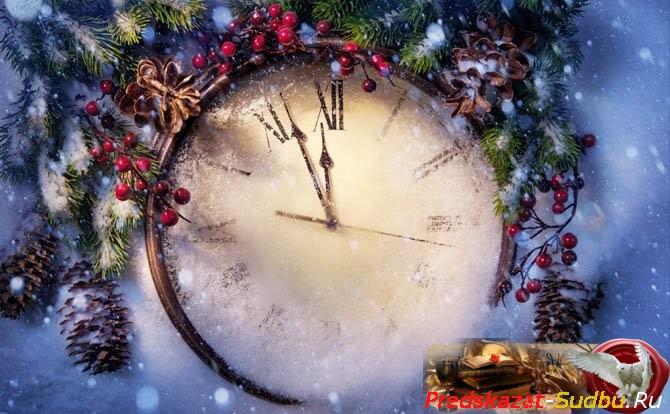 Ритуалы на Солнцеворот, Новый Год, Рождество - «Обучение магии»