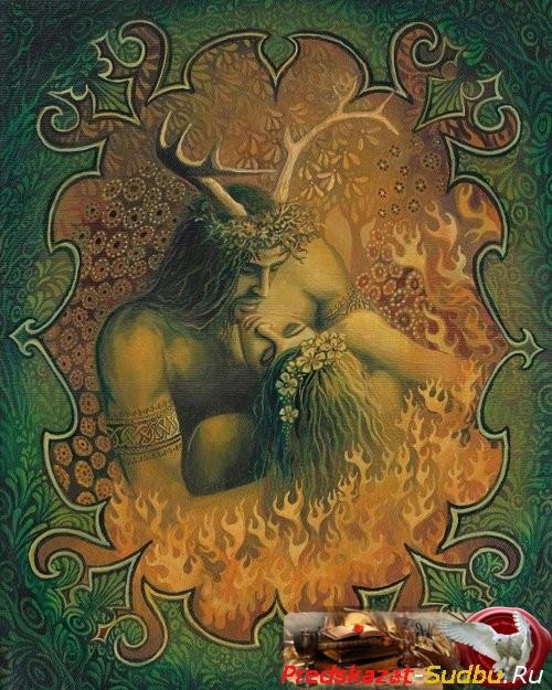 Ритуалы на Вальпургиеву ночь (Бельтейн) - «Магия»