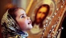 Роль религии в жизни людей - «Прикоснись к тайнам настоящего и будущего»