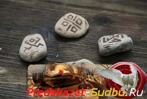 Северная магия с Резами Рода: Приточный обряд ( Магия ) - «Прикоснись к тайнам»
