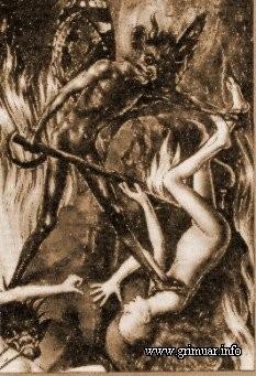 Шиликуны и черт - «Демонология»