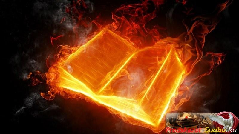 Создание заклинания - «Обучение магии»