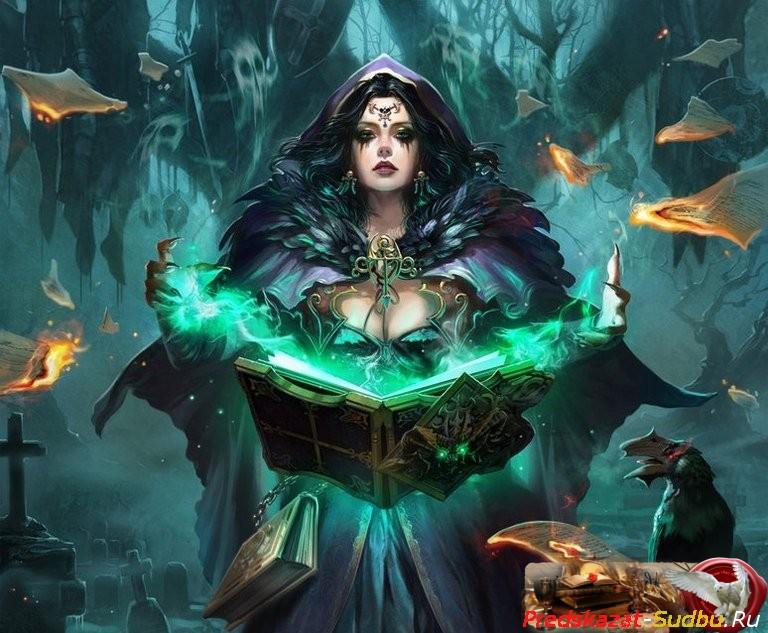 Стихии, общие сведения - «Стихийная Магия»