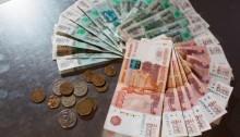 Три закона денег - «Прикоснись к тайнам настоящего и будущего»