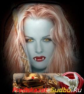 Вампиры-чудовища и животные - «Демонология»