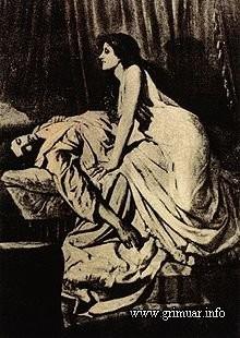 Вампиры-люди - «Демонология»