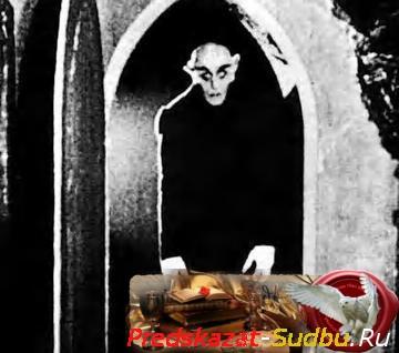Вампиры - восставшие из мертвых - «Демонология»