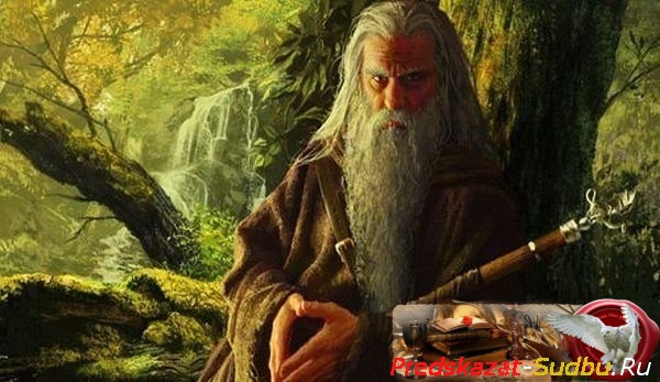 Важные заповеди мудрых и опытных магов - «Обучение магии»