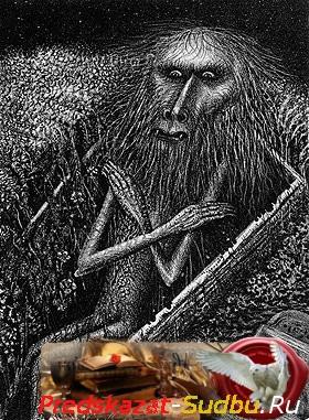 Внешность вампира и эволюция образа - «Демонология»
