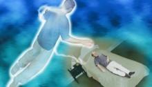Выход во сне - «Прикоснись к тайнам настоящего и будущего»