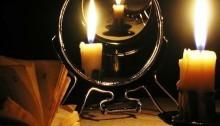 Ясновидение с помощью магического зеркала - «Прикоснись к тайнам настоящего и будущего»
