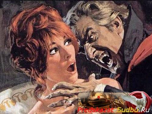 Защита от вампира и способы его уничтожения. энергетические вампиры. - «Демонология»