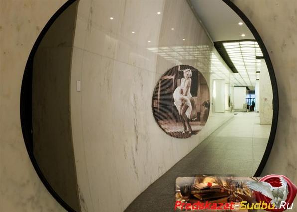 Зеркала Козырева - «Прикоснись к тайнам настоящего и будущего»