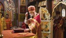 Молитва пантелеймону целителю об исцелении - «Прикоснись к тайнам настоящего и будущего»