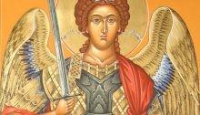 Молитвы архангелу михаилу от злых сил - «Прикоснись к тайнам настоящего и будущего»