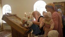 Молитвы богородице о детях - «Прикоснись к тайнам настоящего и будущего»