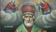 Молитвы николаю чудотворцу - «Прикоснись к тайнам настоящего и будущего»