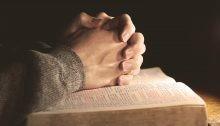 Молитвы о помощи в делах - «Прикоснись к тайнам настоящего и будущего»