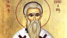Молитвы священномученика киприана - «Прикоснись к тайнам настоящего и будущего»