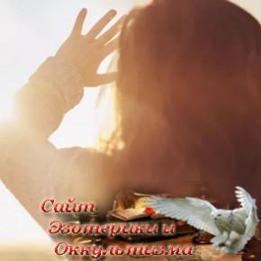3 признака того, что ангелы направляют вас - «Эзотерика»