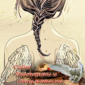 6 признаков того, что вы Земной Ангел (и не знаете этого) - «Эзотерика»