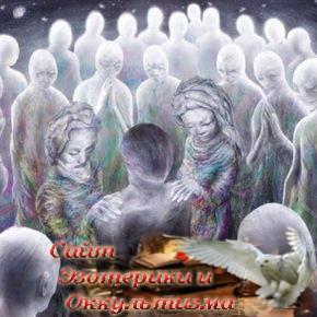 7 признаков того, что ваш ангел-хранитель рядом с Вами! - «Эзотерика»