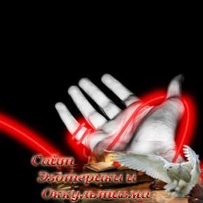 Что значит красная нитка и как ее правильно завязать - «Эзотерика»